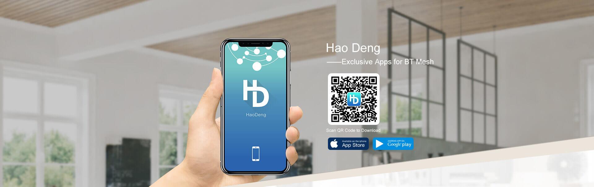 HaoDeng App